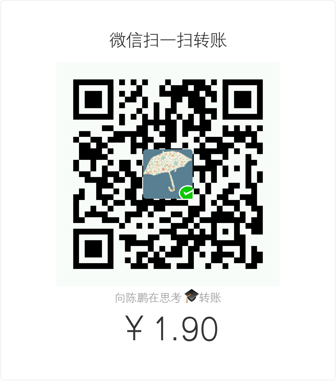 Coder_Roc WeChat Pay